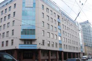 Налоговая инспекция по Центральному району ИФНС №9 Санкт-Петербург