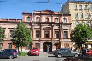 Налоговая инспекция по Центральному району ИФНС №11 Санкт-Петербург