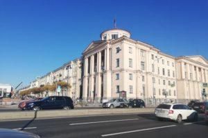 Налоговая инспекция №18 по Калининскому району Санкт-Петербурга