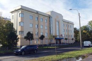Налоговая инспекция №19 по Кировскому району Санкт-Петербурга