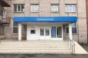 Налоговая инспекция №22 по Санкт-Петербургу, Красносельский район
