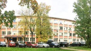 Налоговая инспекция №24 по Невскому району Санкт-Петербурга