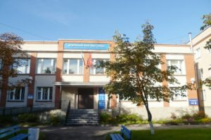 Налоговая инспекция №12, Сестрорецк