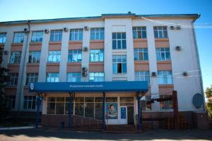 Налоговая инспекция №8 по Волжскому и Кировскому районам, Саратов
