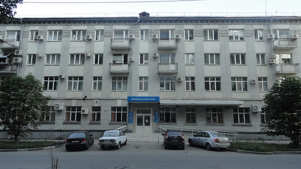 Ифнс по заводскому району г саратова официальный сайт