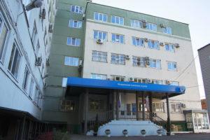 Налоговая инспекция по Октябрьскому району Саратова