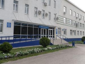 Налоговая инспекция №2, Балаково