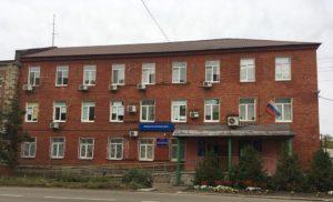 Налоговая инспекция №10, Петровск