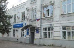Налоговая инспекция №6, Пугачев