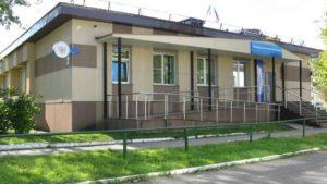 Налоговая инспекция №3, Поронайск