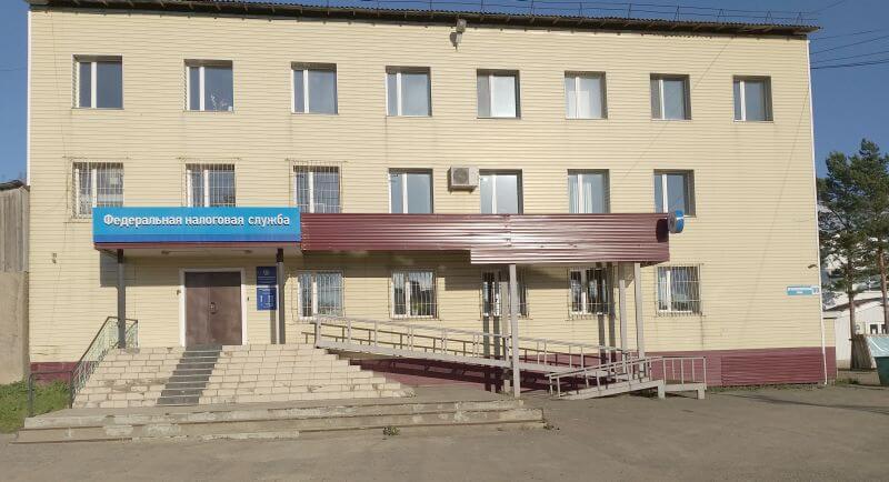 Налоговая инспекция №4, Тымовское