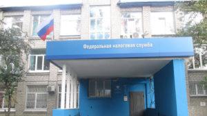 Налоговая инспекция №24, Екатеринбург по Железнодорожному району