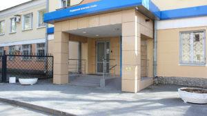 Налоговая инспекция по Орджоникидзевскому району ИФНС №32 Екатеринбург