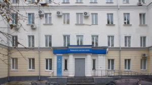 Налоговая инспекция Екатеринбург, Кировский район
