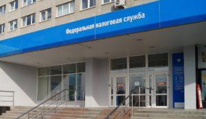 Налоговая инспекция №22, Каменск-Уральский