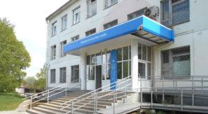 Налоговая инспекция №27, Качканар