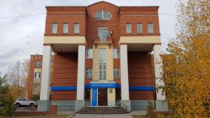 Налоговая инспекция №14, Краснотурьинск