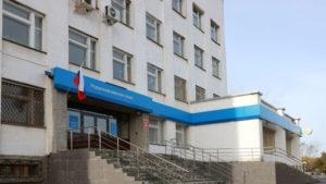 Налоговая инспекция №2, Красноуфимск