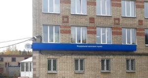 Налоговая инспекция Новоуральск