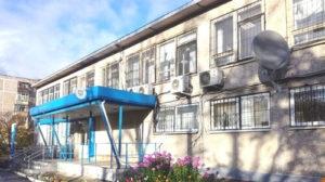 Налоговая инспекция №30, Первоуральск