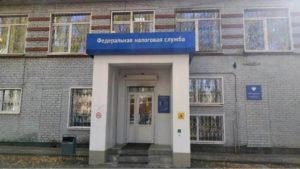 Налоговая инспекция Полевской
