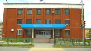 Налоговая инспекция Североуральск