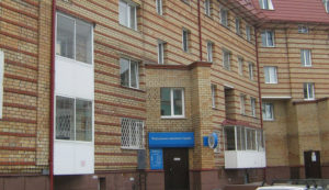 Налоговая инспекция №26, Серов