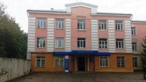 Налоговая инспекция №6, Смоленск