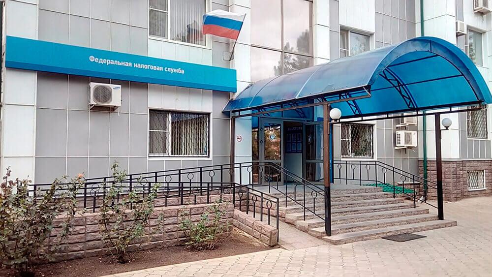Налоговая инспекция №3, Ипатово