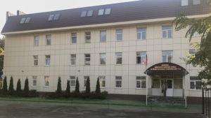 Налоговая инспекция по Кисловодску