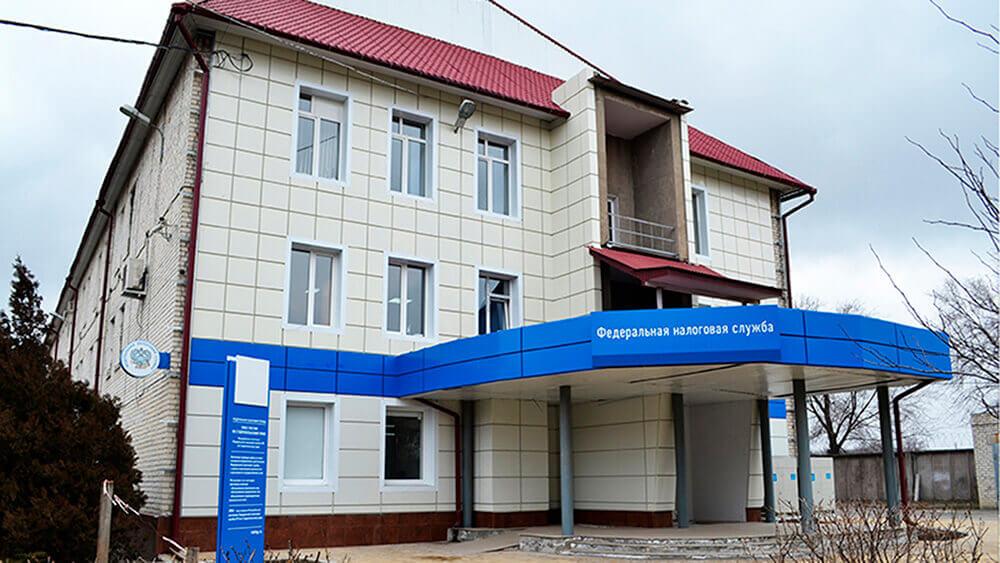 Налоговая инспекция №8, Невинномысск