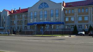 Налоговая инспекция №9, Мичуринск