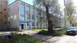 Налоговая инспекция №6, Осташков