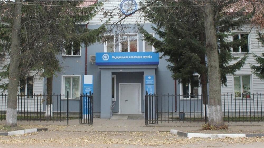 Налоговая инспекция №7, Ржев