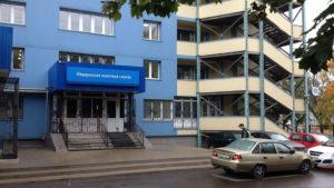 Налоговая инспекция №12 по Привокзальному и Советскому районам, Тула