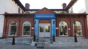 Налоговая инспекция №7, Тобольск