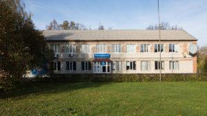 Налоговая инспекция №8, Ялуторовск