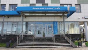 Налоговая инспекция по Заволжскому району Ульяновска