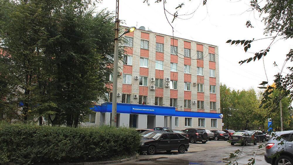 Налоговая инспекция по Засвияжскому району Ульяновска