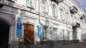 Налоговая инспекция по Ленинскому району Ульяновска