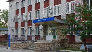 Налоговая инспекция №7, Димитровград