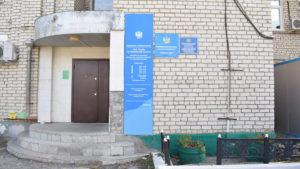 Налоговая инспекция №5, Новоспасское