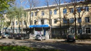 Налоговая инспекция №8, Комсомольск-на-Амуре