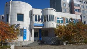 Налоговая инспекция по Комсомольску-на-Амуре