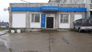 Налоговая инспекция №1, Николаевск-на-Амуре
