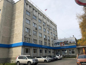 Налоговая инспекция по Сургутскому району, Сургут