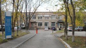 Налоговая инспекция по Металлургическому району Челябинска №22