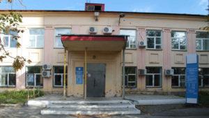 Налоговая инспекция по Калининскому району Челябинска