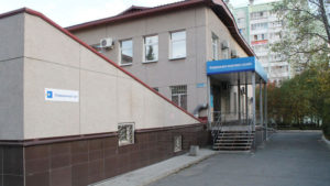 Налоговая инспекция по Курчатовскому району Челябинска