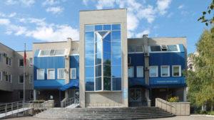 Налоговая инспекция №16 по Орджоникидзевскому району, Магнитогорск